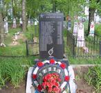 Братская могила  д. Застружье 265