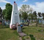 Братская могила аг. Мотоль 268