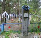 Братская могила  д. Лучки 271