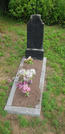 Захоронение ID 924229