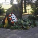 Братская могила аг. Кемелишки 3602