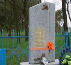 Братская могила аг. Ополь 4860