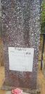 Захоронение ID 935503