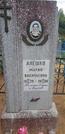 Захоронение ID 964723