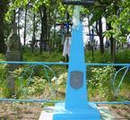Братская могила аг. Крытышин 5081
