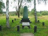 Братская могила  д. Кости 5999