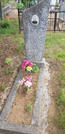Захоронение ID 964750