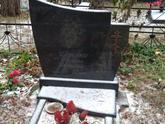 Захоронение ID 1253567