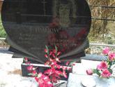 Захоронение ID 1253573