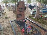Захоронение ID 1253356