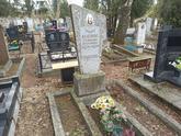 Захоронение ID 1253363