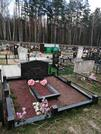 Захоронение ID 1253647