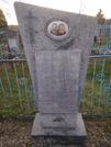 Захоронение ID 1253740